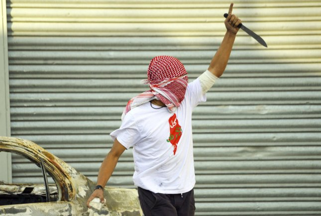 Palestinian Terrorism